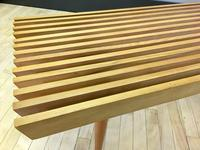Wood Slat Coffee Table Bench - Danish Modern